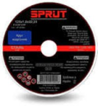 Circle of cleanup SPRUT 230*6,0*22,2