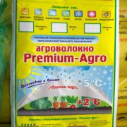 Agrofibre white Premium-Agro of 19 g/m ² (3.2*10