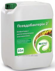 Биофунгицид Псевдобактерин 2 (BIONA)