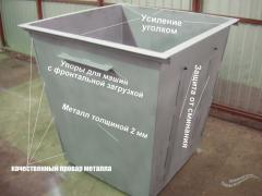 TANK FOR TPV MUNICIPAL SOLID WASTE