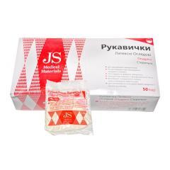 Перчатки латексные смотровые стерильные опудренные JS,Jiangsu Suyun Medical Materials Co.,Ltd (Китай)