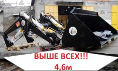 Погрузчик  МТЗ 82 высота разгрузки 4, 6 м