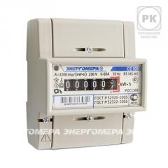 CE101-R5 electric meter