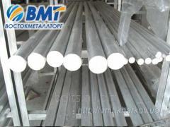 Circle aluminum