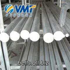 Circle of aluminum 85 mm of AD35T