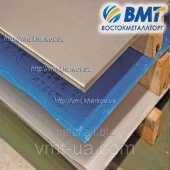 Лист жаропрочный нержавеющий 20X25Н20С2 (AISI 314) 4 мм