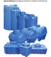 Capacities polyethylene food two-layer and