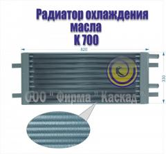 Oil heater of the K 700 tractor