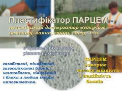 Пластифікатор ПАРЦЕМ в будівельних блоках