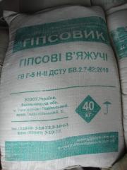 G-5 plaster, 40 kg