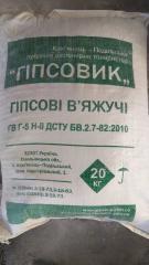 G-5 plaster, 20 kg