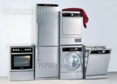 Ремонт холодильников, стиральных машин,