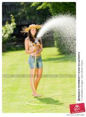 He hose is garden
