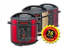 VL-5202 multipressure cooker