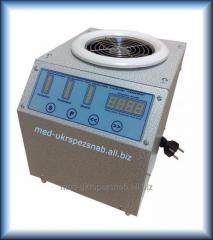 Галогенератор-имитатор микроклимата соляных шахт