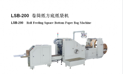 The machine for production of paper packages