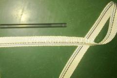 Лента ЛРК-1-19 бел