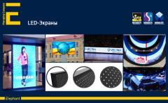 LED Екраны, ultrathin LED panels
