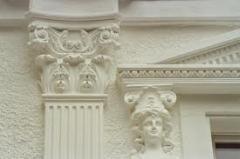 "Stucco molding plaster ""Masterful"