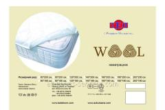 Mattress case Wool 120*190 cover
