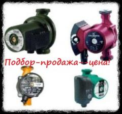 Насос циркуляционный: Wilo, Grundfos, Elektromet, OPTIMA, DAB, Halm