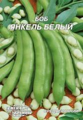 Янкель білий насіння бобів Насіння України 20 г
