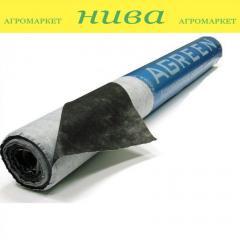 Агроволокно Черно-Белое 50г/м 1,07*100м Перфорация