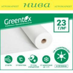 Агроволокно Белое 23г/м 3, 2*100м Greentex
