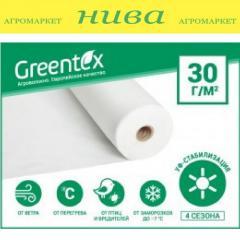 Агроволокно Белое 30г/м 3, 2*100м Greentex