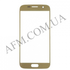 Стекло экрана Samsung G930F Galaxy S7 золотое