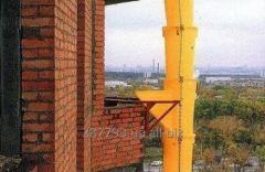 Musorospusk is construction