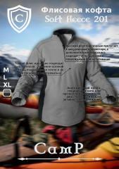 Fleece jacket Soft Fleece 201