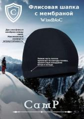 Fleece cap with membrane Windblock