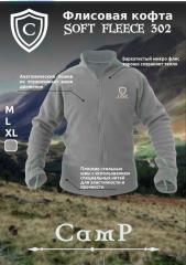 Jacket fleece Soft Fleece 302