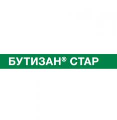 Гepбицид Бутизан Стар