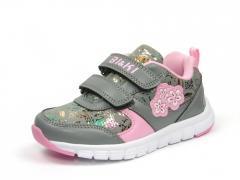 Children's BI&KI sneakers: C-B01-07-B