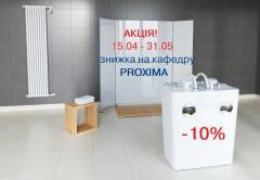 Charcot shower PROXIMA