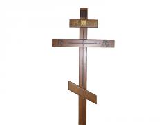 Крест деревянный РЕЗНОЙ