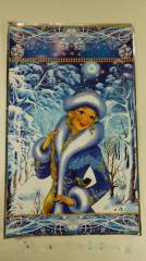 Фольгированный новогодний пакет для конфет №13 25x40 Снегурочка в лесу 100 шт.
