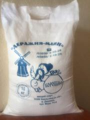 The premium wheat flour which is packed up on 5,10,25,50 kg in polypropylene bags