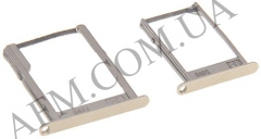Держатель SIM- карты для Samsung A300/  A500/  A700,   золотистый,   комплект 2 шт
