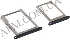 Держатель SIM- карты для Samsung A300/  A500/  A700,   черный,   комплект 2 шт