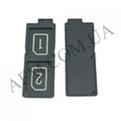 Держатель SIM- карты для Sony E6683 Xperia Z5 Dual/  E6833/  E6883