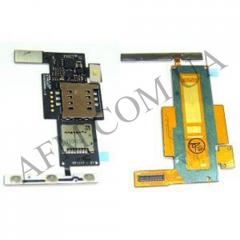 Конектор Sim and MMC LG P970 Optimus,   с кнопками регулировки громкости,   на шлейфе