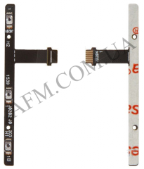 Шлейф (Flat cable) Asus ZenFone Zoom (ZX551ML),   с кнопкой включения,   с кнопками громкости