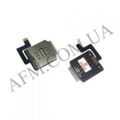 Шлейф (Flat cable) iPad Air Sim коннектора с компонентами