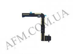 Шлейф (Flat cable) iPad Air с разъемом зарядки черный