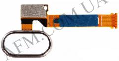 Шлейф (Flat cable) Meizu MX5,   с кнопкой Home белой