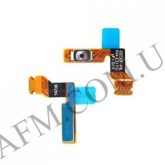 Шлейф (Flat cable) Samsung G850F Galaxy Alpha с кнопкой включения