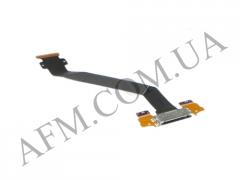 Шлейф (Flat cable) Samsung P7300/  P7310 Galaxy Tab 8.9 с разъемом зарядки